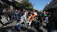 Αλγερία: Ένας νεκρός και 183 τραυματίες σε διαδηλώσεις (φωτο)