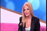 'Πάγωσε' η Χριστίνα Δελλή στο Πακέτο Πακέτο (video)