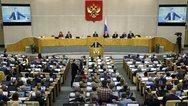 Η Ρωσία επιβάλλει πρόστιμο σε όσους διαδίδουν fake news