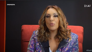 Η Ναταλία Γερμανού απαντάει σε... πιπεράτες ερωτήσεις! (video)