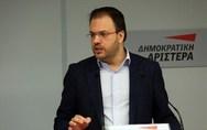Θ. Θεοχαρόπουλος: 'Είμαστε ανοιχτοί στον διάλογο'