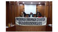 Η Ομοσπονδία Εμπορικών Συλλόγων Πελοποννήσου για τον νέο 'Νόμο Κατσέλη'
