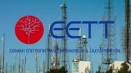 ΕΕΤΤ: Ενημέρωση για το 38ο Συμβούλιο BEREC