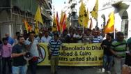 Πάτρα: Σήμερα στο εφετείο η υπόθεση της Μανωλάδας