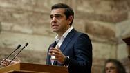 Αλ. Τσίπρας: 'Βρισκόμαστε σε ένα ιστορικό σταυροδρόμι για το μέλλον της χώρας'