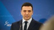 Βασίλης Κικίλιας: 'Φέρνουν ποινικό κώδικα «χάδι» για τους εγκληματίες'
