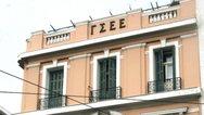 ΓΣΕΕ: Τραμπουκισμοί στελεχών του ΠΑΜΕ πριν το 37ο Συνέδριο