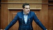 Αλέξης Τσίπρας: 'Κάποιοι επέλεξαν να παίξουν φτηνά παιχνίδια με το Σύνταγμα'