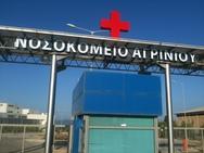 Αγρίνιο: Λιποθυμικό επεισόδιο για τον διευθυντή του πολιτικού γραφείου του Μεϊμαράκη