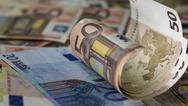 Έρχονται αναδρομικά συντάξεων από 450 έως 16.500 ευρώ μέσα στο 2019