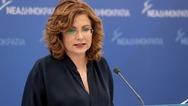 Μαρία Σπυράκη: 'Το 2011 ο Λατούς μιλούσε για κατάρρευση του ευρώ και μινωικό νόμισμα'