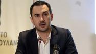 Αλ. Χαρίτσης: 'Επιστρέφουν στους δήμους περισσότεροι από 500 σχολικοί φύλακες'