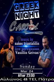 Greek Night at Cascol
