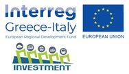 Δυτική Ελλάδα: Ψηφιακός οδηγός πληροφορεί τους επισκέπτες για τα σημεία τουριστικού ενδιαφέροντος