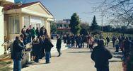 Αιτωλοακαρνανία: 'Ξεσηκώθηκε' η Κατούνα για την υποστελέχωση του Κέντρου Υγείας