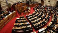 Εορτασμός της εθνικής επετείου της 25ης Μαρτίου στη Βουλή