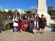 Ο Παγκαλαβρυτινός Σύλλογος Πατρών κατέθεσε στεφάνι στην πλατεία Υψηλών Αλωνίων (pics)