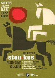 Stou-Kas Quartet at Notos Jazz Bar