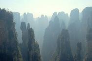Ιδιαίτερα βουνά στην Κίνα