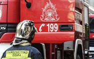 Πάτρα: Ξέσπασε φωτιά σε σπίτι στο Ρίο
