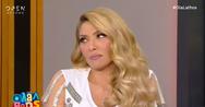 Κωστόπουλος σε Ηλιάδη: 'Σε χάλασε που είπαν ότι ο δικός σου πήγε με την Κάβουρα'; (video)