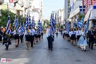 Η Πάτρα τιμά την επέτειο της 25ης Μαρτίου - Το πρόγραμμα της ημέρας
