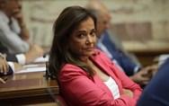 Ντόρα Μπακογιάννη: 'Στις εκλογές οι πολίτες θα στείλουν ηχηρό μήνυμα στην κυβέρνηση Τσίπρα'