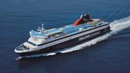 Ταλαιπωρία για τους επιβάτες του «Νήσος Μύκονος»