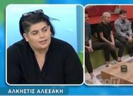 Άλκηστις Αλεξάκη: 'Θα ήθελα πάρα πολύ το έπαθλο να το πάρει ο Χρήστος' (video)