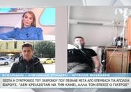 Oργή από τη σύντροφο Πατρινού που πέθανε μετά από επέμβαση για απώλεια βάρους (video)