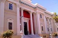 Συγκέντρωση στα δικαστήρια από τους συμβασιούχους του Δήμου Πατρέων