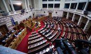 Στη Βουλή η τροπολογία για την προστασία της πρώτης κατοικίας