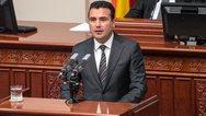 Ζόραν Ζάεφ: 'Συμφώνησα στο «Βόρεια Μακεδονία» γιατί ο Τσίπρας αποδέχθηκε τη «μακεδονική ταυτότητα»'