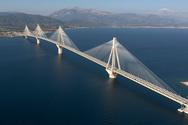 Πάτρα: Έκτακτα μέτρα κυκλοφορίας από τη Γέφυρα Ρίου Αντιρρίου - Τι ανακοίνωσε