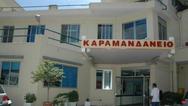Καραμανδάνειο Νοσοκομείο Πατρών: 'Ο εργαζόμενος είναι καλά στην υγεία του και οι ζημιές αποκαταστάθηκαν'