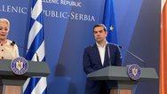 Τσίπρας προς Αλβανία: 'Βλέπουμε εξελίξεις για την ομογένεια που δεν μας ικανοποιούν'