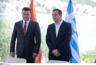 Στα Σκόπια σήμερα ο Αλέξης Τσίπρας