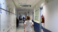 Στο ΦΕΚ η προκήρυξη του ΑΣΕΠ για 1.116 μόνιμες θέσεις σε νοσοκομεία