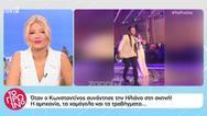 Ο Κωνσταντίνος Αργυρός συνάντησε την Ηλιάνα Παπαγεωργίου στα MadWalk (video)