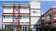 Νέα Διοικούσα Επιτροπή στο Ελληνικό Ανοικτό Πανεπιστήμιο - Όλα τα μέλη