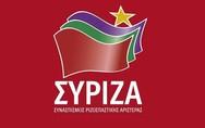 ΣΥΡΙΖΑ: 'Απέλπιδα προσπάθεια της ΝΔ να αλλάξει η ατζέντα'
