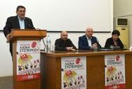 Ο Χαιρετισμός του Δημάρχου Πατρέων στην παρουσίαση των υποψηφίων της «Λαϊκής Συσπείρωσης» για την Περιφέρεια Δυτικής Ελλάδας
