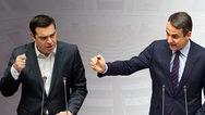 Δημοσκόπηση της MRB δίνει προβάδισμα της ΝΔ έναντι του ΣΥΡΙΖΑ στην πρόθεση ψήφου