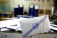 Άνοιξε η εφαρμογή του ΥΠ.ΕΣ. για τις αυτοδιοικητικές εκλογές
