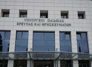 Τη Δευτέρα θα ανακοινωθεί το τελικό νομοσχέδιο για τις συνέργειες Πανεπιστημίων και ΤΕΙ