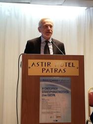 O ρόλος της εμπορικής επιχειρηματικότητας στον οικονομικό και κοινωνικό ιστό της Πάτρας