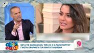 Πέτρος Κωστόπουλος για Ηλιάνα Παπαγεωργίου: «Την έχει δει πολύ, μιλάει με ένα τουπέ…» (video)