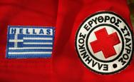 Ελληνικός Ερυθρός Σταυρός - Η σωστή σειρά των επιτυχόντων της ψηφοφορίας