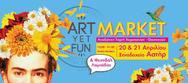 Ανοιξιάτικο Art Υet Fun Market στο Ξενοδοχείο Αστήρ
