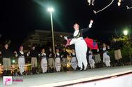 Πάτρα: Ξεκινούν οι δηλώσεις συμμετοχής για την 'Γιορτή Χορευτικών Συγκροτημάτων 2019'!